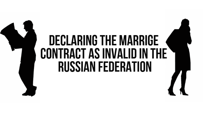 Declaring The Marrige Contract As Invalid In The Russian Federation