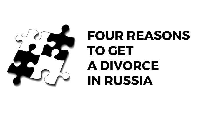 Four Reasons To Get A Divorce In Russia